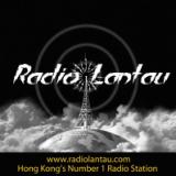 Radio Lantau Listener Club